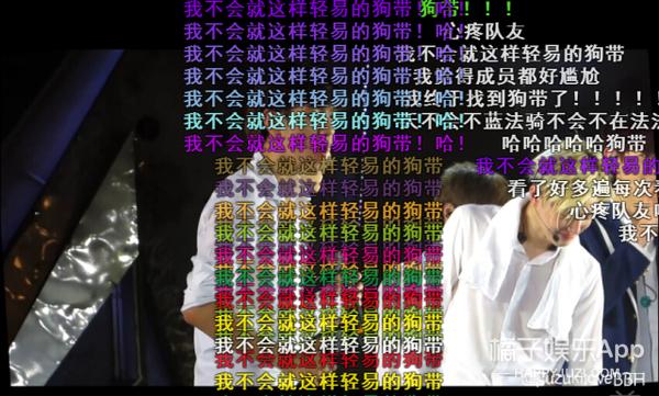 黄子韬Rap技能笑炸全场 张艺兴已阵亡
