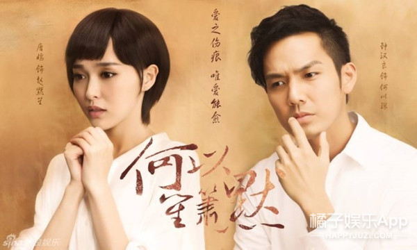 韩国要翻拍《何以笙箫默》  这份演员名单你满意不?