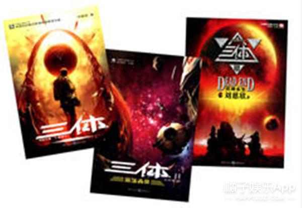 恭喜刘慈欣,《三体》拿下雨果最佳长篇奖!