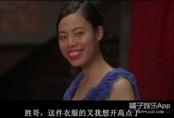 吓死宝宝了 香港小姐刚结束 亚洲小姐又跑出来吓人了