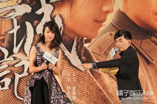 橘子君实录《三城记》发布会   井宝高冷汤唯美哭 刘青云先生你到底在干啥?