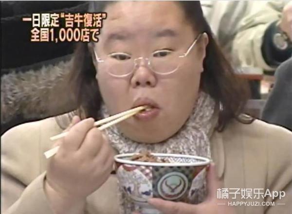 日本定义肉女和肥女标准,测测肉多你到底是哪一类!