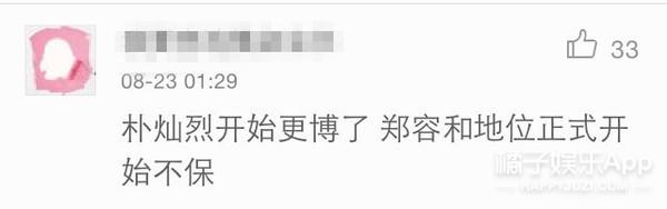 """EXO灿烈发""""大尺度""""浴照 就露个脚小伙伴们都把持不住了"""