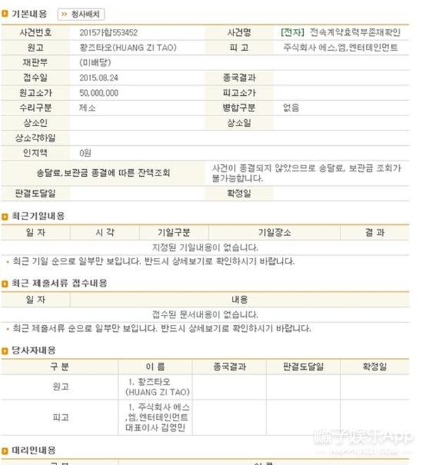 黄子韬正式分手EXO 以后就能发正好的九人九张图了