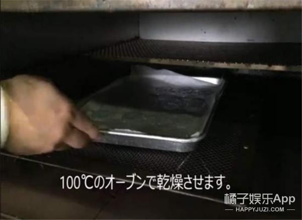 新技能get | 在家就能做薯片,还是透明的呢!