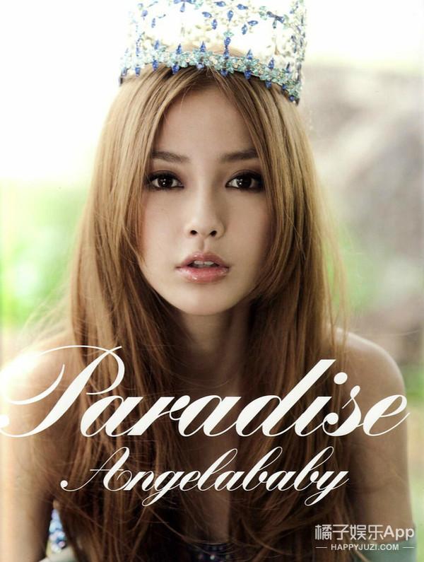 Angelababy:有颜有钱有人爱,她是每个女人都羡慕的幸福榜样