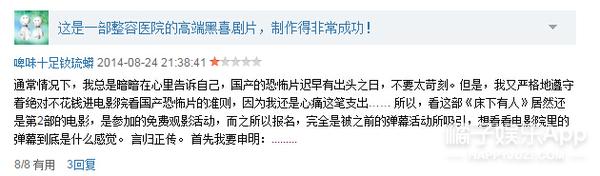 这个中国导演拍了7部电影 平均评分过不了3.0