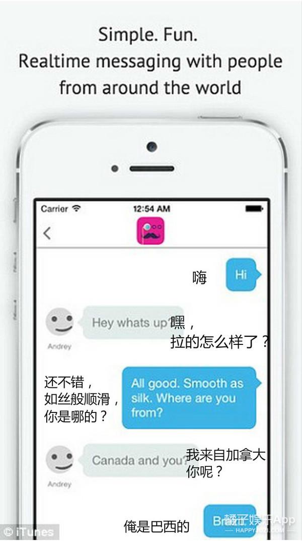 """蹲坑版""""陌陌""""?这款app能给你在上大号时找个伴..."""