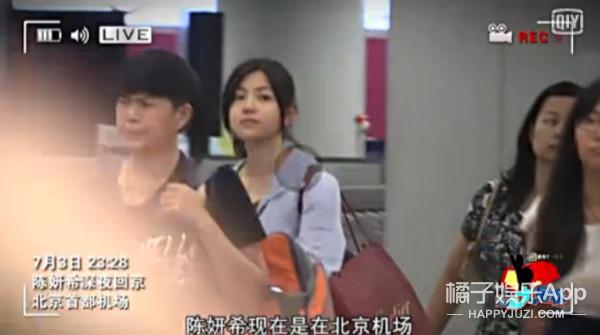 陈晓和陈妍希在一起了!原来赵丽颖和袁姗姗都是炮灰啊