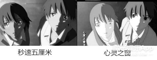 看完了这三部动画的天朝山寨版 橘子君的眼前突然一片漆黑