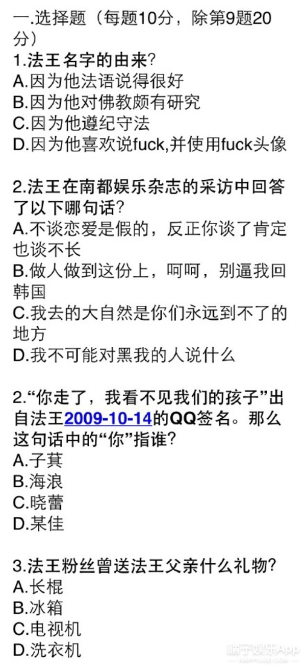 """《走近科学》特别节目:神秘的""""黄子韬Anti团体""""法骑"""