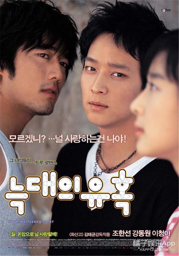 """韩国最新版""""最帅男演员""""排行榜 找一找有你欧巴吗"""