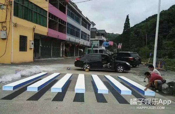 中国第一个3D彩绘农村,亮瞎你的双眼!