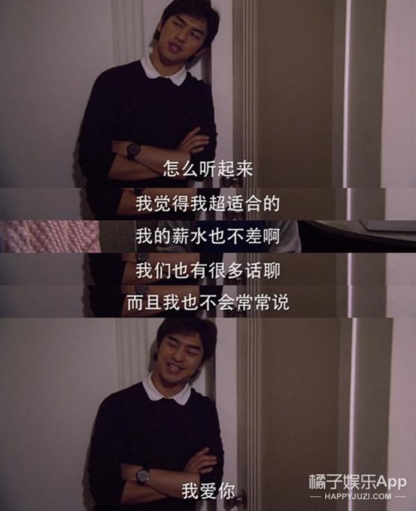 """百年修得李大仁 千年修得陈柏霖 小哥""""18岁""""生日快乐"""