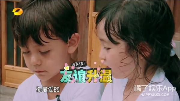 5岁的诺一遇到了丈母娘问题,康康被夏天妈妈选中了!