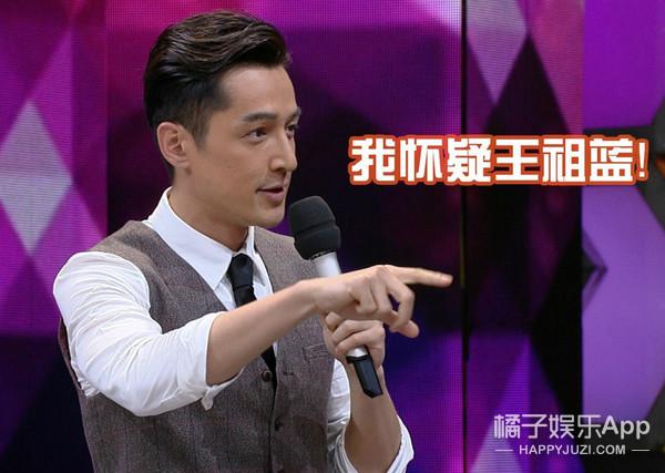周末看啥   6个娃娃一起带刘烨,能照顾好他这个小公举吗?
