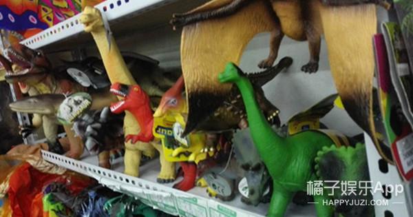 100块过周末 | 史上多种类超低价的玩具都在这!歪果仁都买疯啦!