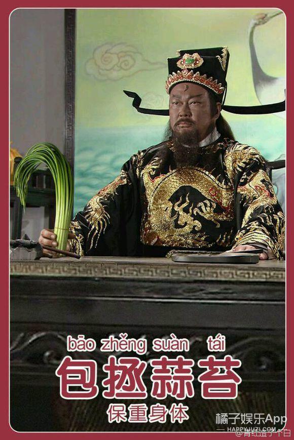 最新幼儿粤语学习卡片,太逗了,好笑到不像话!