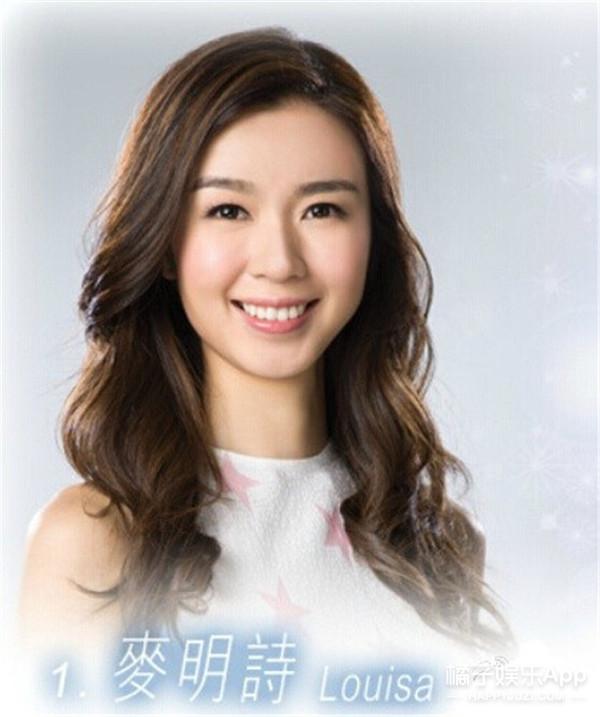 今年的香港小姐结果出来啦!你觉得颜值如何?