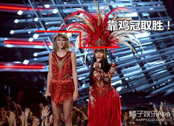 一只红狐,一只火鸡,霉霉麻辣鸡VMA合体!