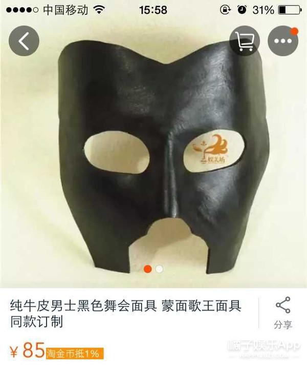 看完《蒙面歌王》,这些面具你也可以在家玩起来!