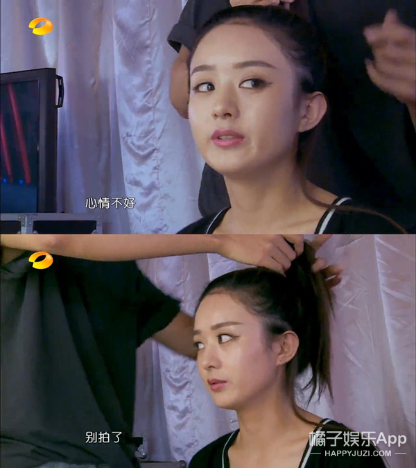 《走近科学》特别节目:赵丽颖究竟是情商低,还是说话直?