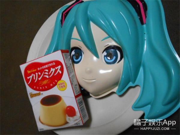 日本人用美少女面具做布丁,实物奇葩到不忍下口