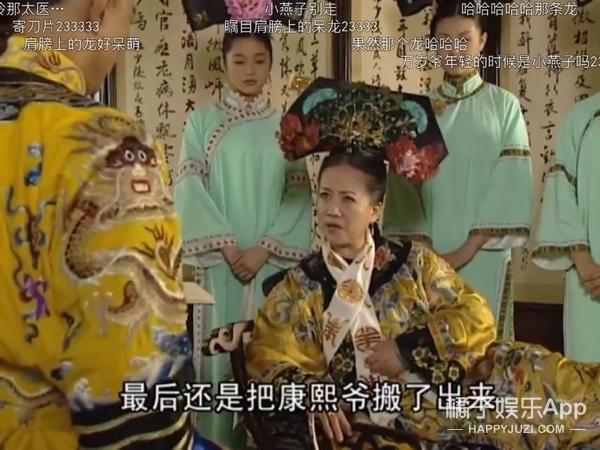 娱乐小报 | 吴亦凡卖萌玩自拍 千骨霸气剧照吓哭你