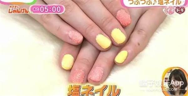 日本少女用盐巴胡椒美甲,舔起来真够味儿!
