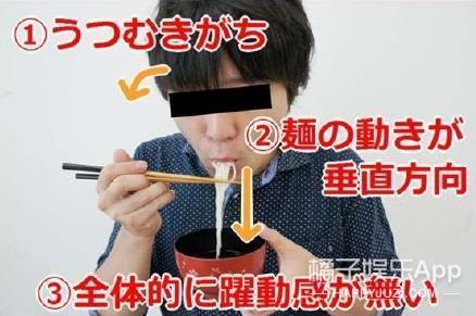 """吃面新境界!日本小伙教你吃会""""飞""""的面!"""