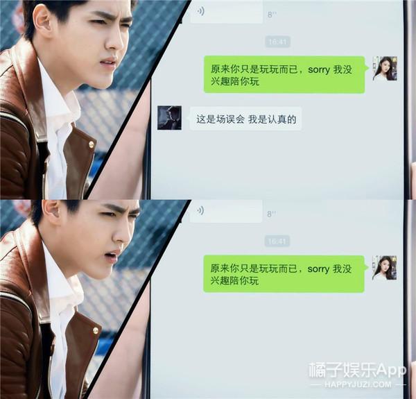 """吴亦凡""""地咚""""林允  这年头能把广告拍成偶像剧的也只有你了"""