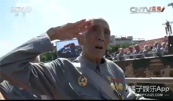 致敬老兵 | 泪!这可能是我们最后一次在阅兵中看到他们!