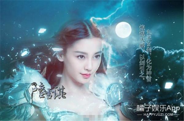 听说李易峰和Angelababy要演《诛仙》男女主 原著党几乎是崩溃的?