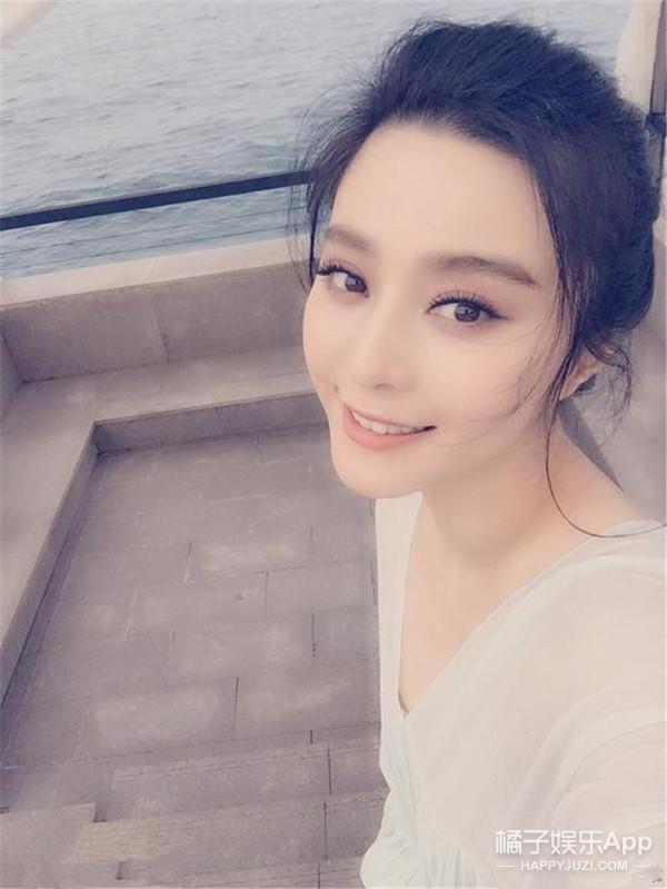 娱乐小报晚间版 | 吴亦凡现场给粉丝化妆  范冰冰自拍被嫌胸小