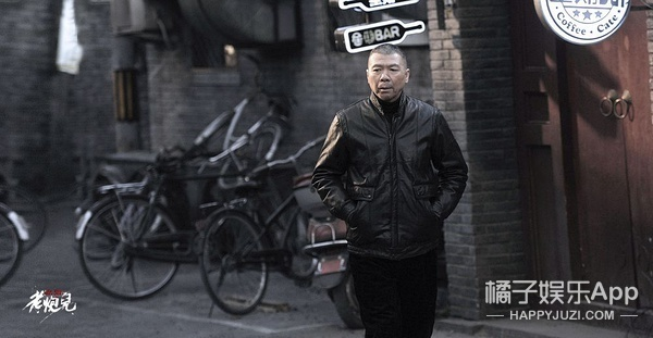 电影里敢跟吴亦凡小爷呛声的老炮儿 现实中是这样的一群人....