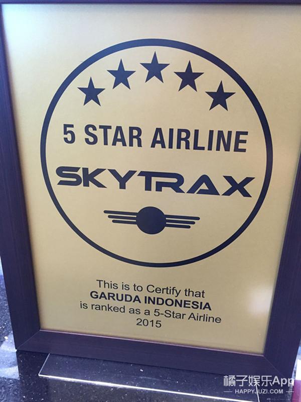 全球最好的机场都啥样,在这我巴不得航班延误