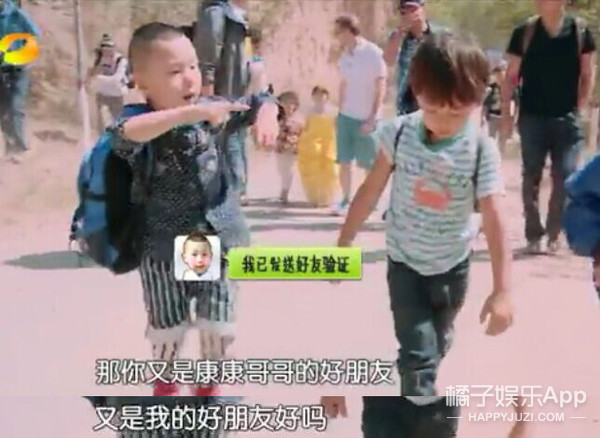 别闹了,林大竣才是《爸爸》中最机智的boy !
