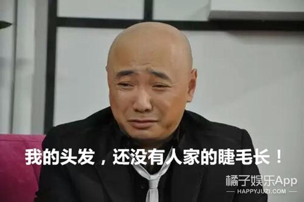 """霍建华1.7厘米、王凯9.5厘米,据说男神身上都有一个""""特长""""…"""