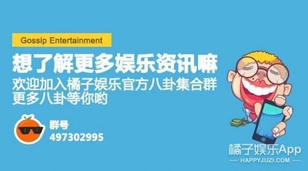 """""""豪门千金""""成""""中国最美女星"""",富二代男友陪她走戛纳红毯!"""