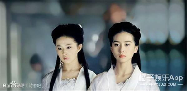 有图有真相   原来刘亦菲和刘诗诗竟是失散多年的同胞姐妹!