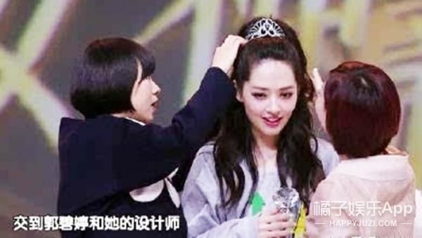 女神郭碧婷背后的姑娘,也是个真女神!
