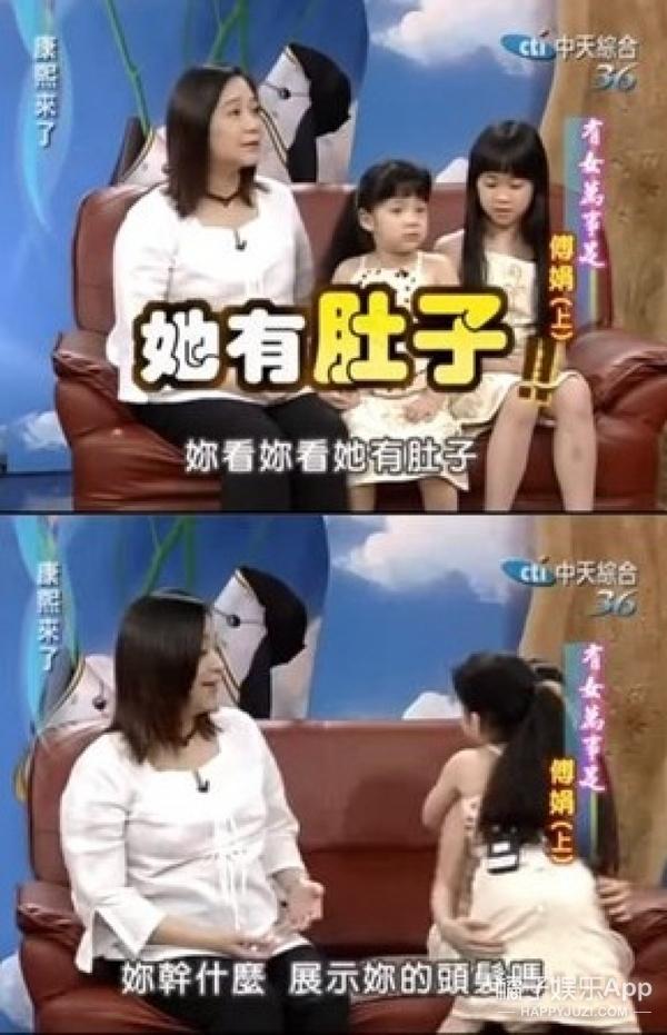 """欧阳娜娜4岁就上过""""康熙""""了,那点小秘密全被她妈妈曝光了!"""
