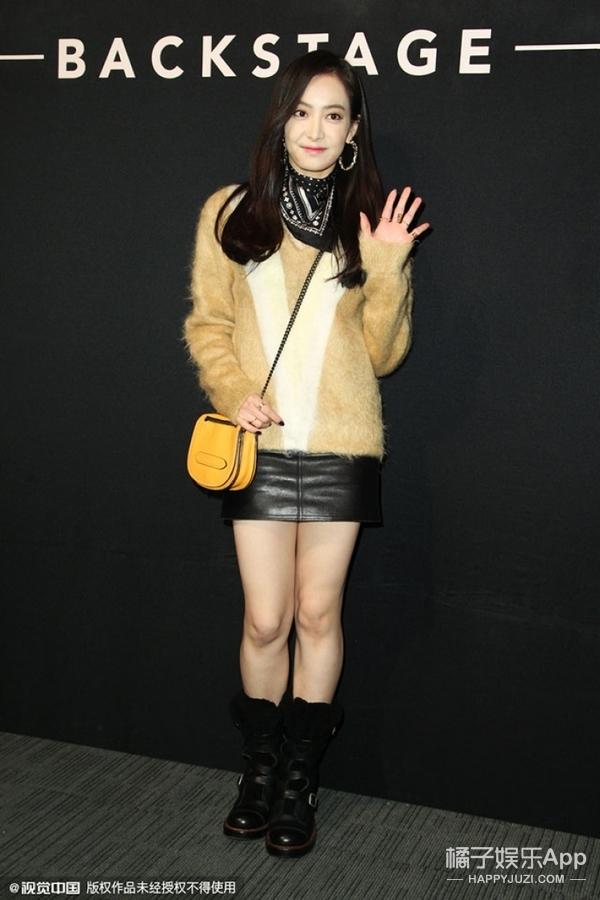 【撞衫大盘点】宋茜高筒靴显腿短 颖儿陈乔恩美若天仙!Pose不对,造型白费!