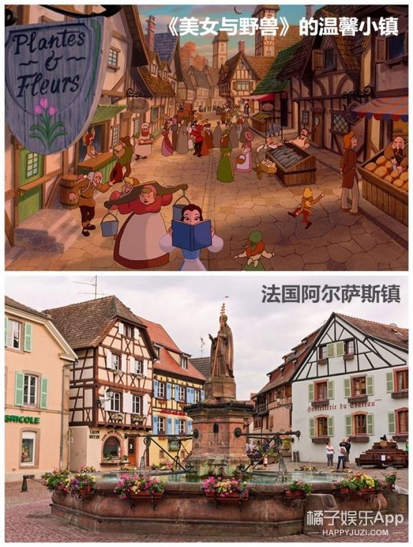 谁说童话里都是骗人的?动画片里的城堡现实都有!