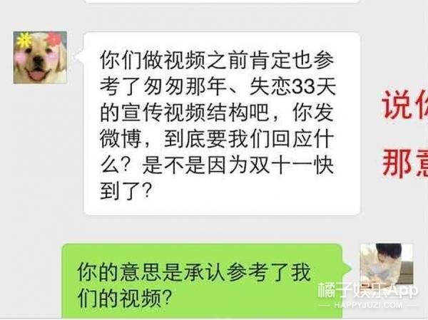 吴大伟陈安妮互撕,明明都是白莲花,到底是谁抄袭谁?