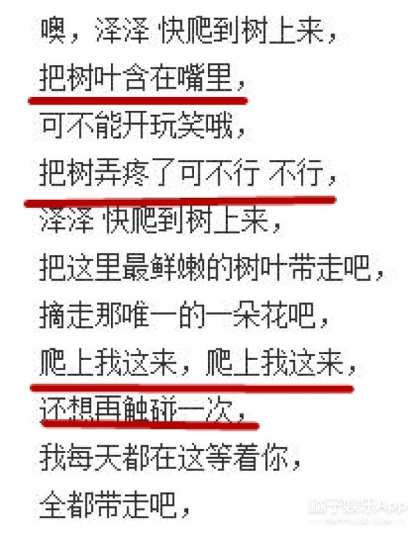 """意淫儿童、抄袭布兰妮  """"国民妹妹""""IU发个专辑咋惹这么大争议?"""