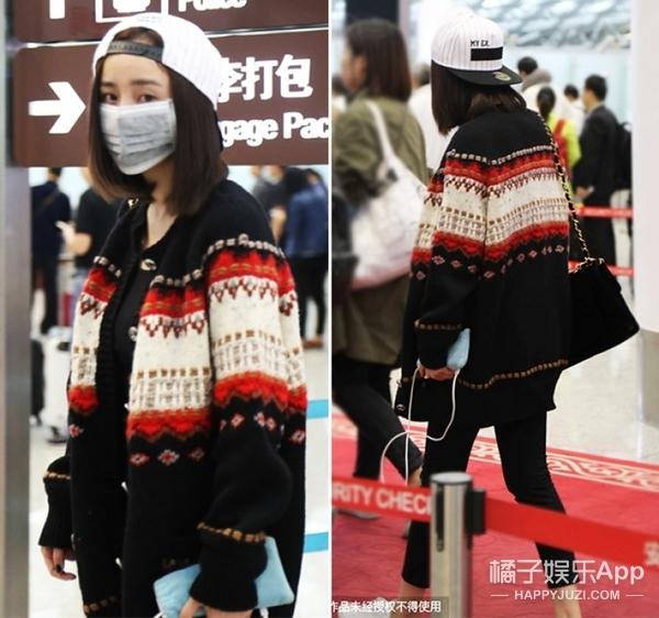杨幂、赵丽颖、允儿...她们最近戴啥样的帽子出门咧?!