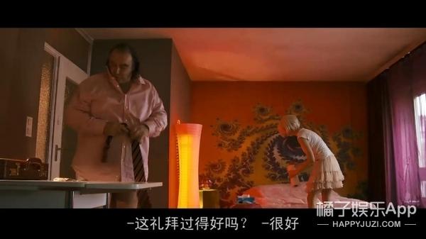 我与坐台女的爱情,一部史上最甜最虐的电影!