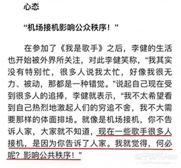 霍建华靳东李健,娱乐圈老干部为啥这么受欢迎?
