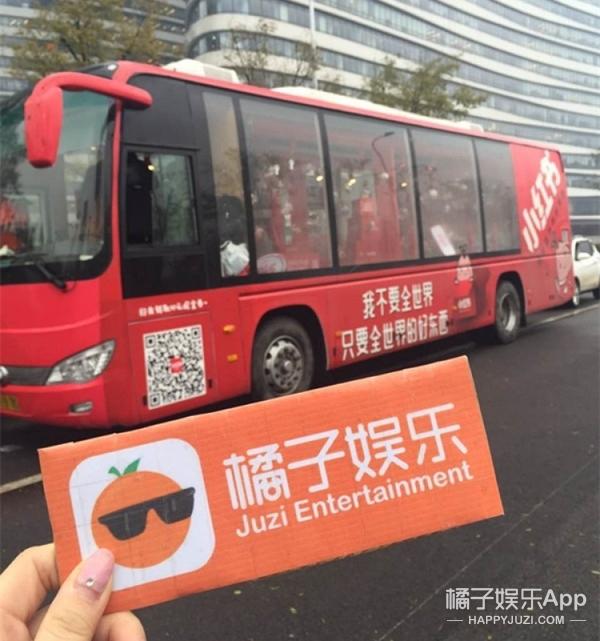 直播抢钱 | 橘子君在北京偶遇缺心眼大巴,一车化妆品随便抢!